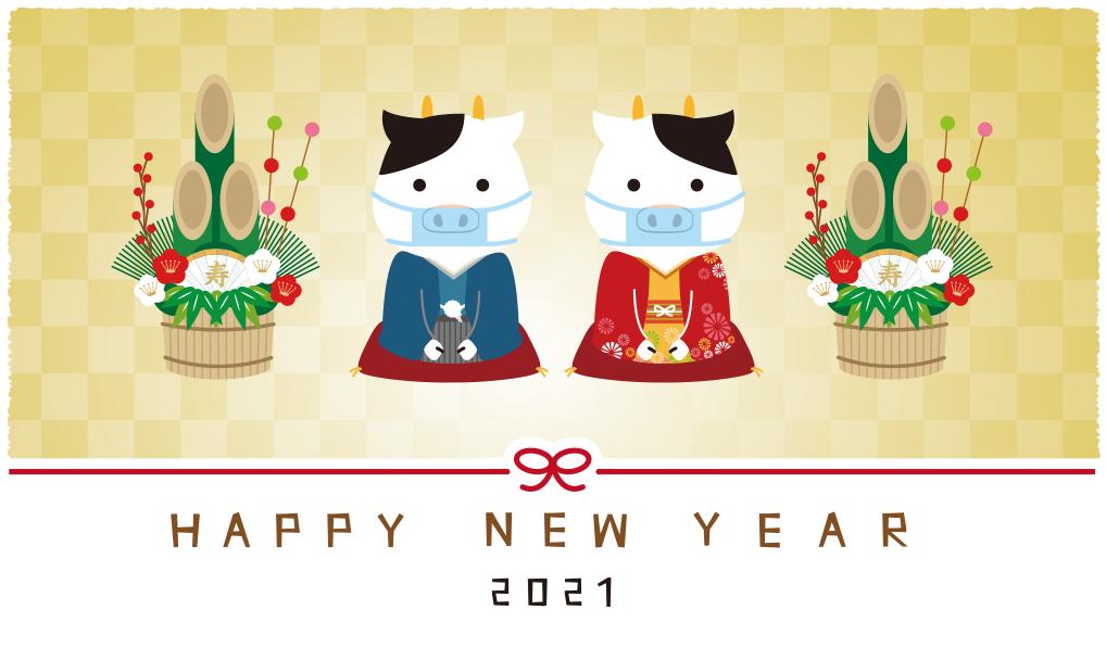 【謹賀新年】働きやすさ抜群の職場で新年をスタートしませんか?